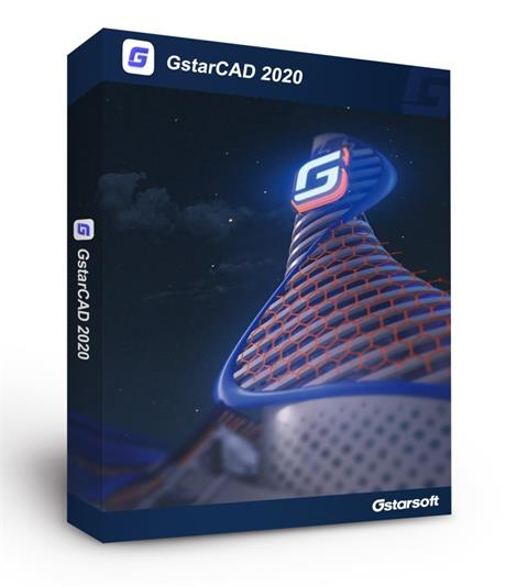 Gstarcad 2019 activation key free
